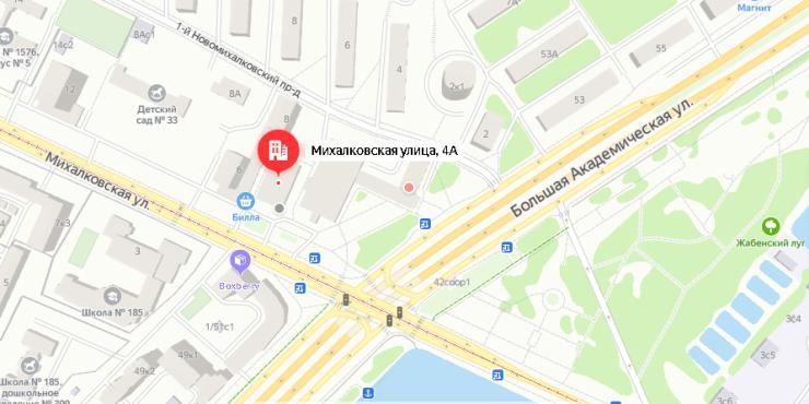 Адрес детейлинг центра Kochcao